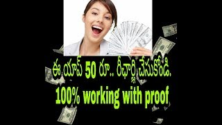 Earn 50 rupees mobile recharge instantly with proof ll databuddy appll Net india