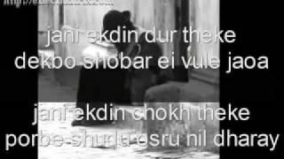 Bangla   Sad  Song   Jani  Akdin  Cholejabo