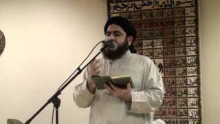 Mere Dil De Vehre By Qari Muhammad Amir Khan