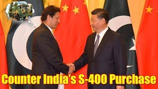 Pakistan will strengthen cooperation with China in the field of air defense