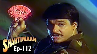 Shaktimaan - Episode 112