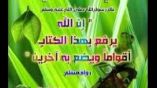 Ladite Clara matesr d alg rien Al haaqqa
