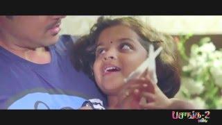 Pasanga2 Deleted Scene 03 | Surya, Amala Paul, Karthik Kumar, Bindu Madhavi | Pandiraj