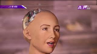 Robot got Citizenship