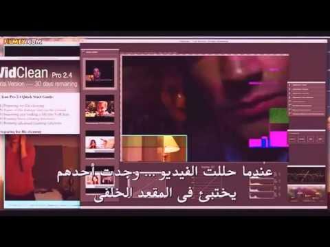 فيلم رعب مثير عن قصة حقيقية مترجم بالعربى ممنوع أقل من 18