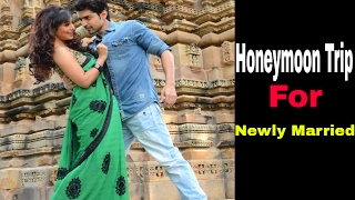 Romantic Honeymoon Places for Couples in India -Honeymoon Trip for Newly married