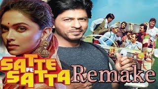 51 Interesting Facts   Satte Pe Satta Remake   Shahrukh, Sanjay Dutt, Deepika Padukone,Sonu Sood, 