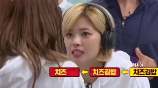 170521 TWICE Sana Aegyo 'ChijeuKimbap' @ Knowing Brother