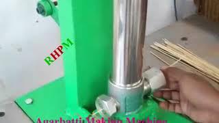 Agarbatti Making Machine  Sales In Bangladesh Contact   01970701203