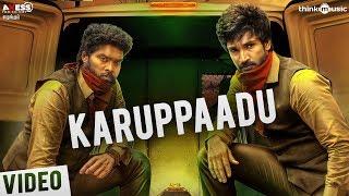Maragatha Naanayam | Karuppaadu Video Song | Aadhi, Nikki Galrani | Dhibu Ninan Thomas | ARK Saravan