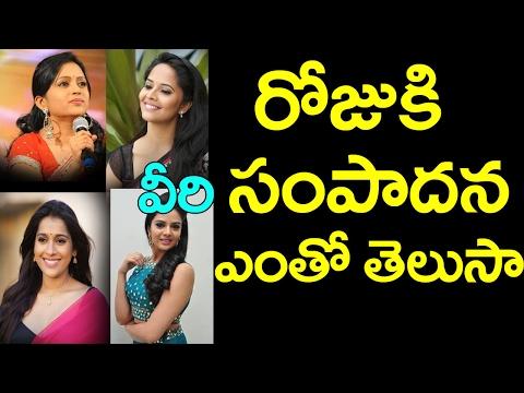 Xxx Mp4 Telugu Anchors Remuneration Telugu Tv Anchors Remuneration Top Telugu Tv Anchors Taja30 3gp Sex