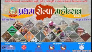 Rolpa Mahotsab #Suchana 2073 Fagun 6 to 12 Libang Rolpa (रोल्पा महोत्सव हुने बारे सूचना)