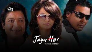 New Nepali Movie:
