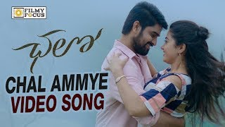 Chal Ammye Chalo Ante Video Song Trailer || Chalo Telugu Movie Songs || Naga Shourya, Rashmika