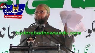 Asaduddin Owaisi Full Firing Speech At Darussalam On Civil Code
