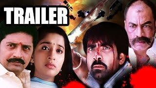 Badala (Bhadra) | Trailer | Hindi Dubbed Action Movie| Ravi Teja | Meera Jasmine