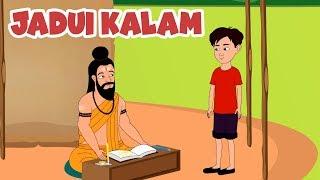जादुई कलम - New Hindi Kahaniya | Moral Stories For Kids | Panchtantra Ki Kahaniya In Hindi