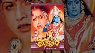 Trinetram | Full Length Telugu Movie | Sijju, Raasi,Sindhu Menon