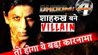 If Shahrukh Khan Does DHOOM 4 This Is How It Will Do Wonders For Him