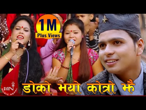 New Nepali Roila Song 2016