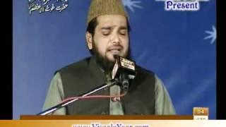 Urdu Naat(Main To Khud)Syed Khalid Hussain In Minhaj Ul Quran Karachi.By Visaal