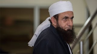 My Experience at RIS 2017 | Molana Tariq Jameel Latest Bayan 31-01-2018