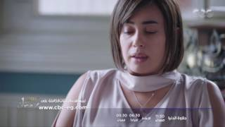 حلاوة الدنيا | يا تري ايه رد فعل والدة امينة بعد قرارها بعدم العلاج