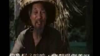 蛇貓鶴形拳