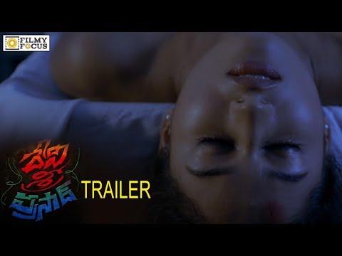 Xxx Mp4 Devi Sri Prasad Telugu Movie Trailer Dhanraj Manoj Nandam Pooja Filmyfocus Com 3gp Sex