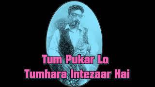 #231:-Tum Pukar Lo Tumhara Intezaar Hai | Hemant Kumar | Khamoshi || Best Bollywood Saxophone Cover