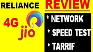 Reliance jio 4g downloading speed , network coverage , tarrif plan review