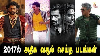 Top 10 Tamil movies | Chennai Box Office | Baahubali 2 | Mersal | Vikram Vedha | Thamizh Padam