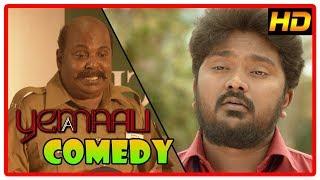 Yemali 2018 Tamil Movie | Full Comedy Scenes | Sam | Bala Saravanan | Singam Puli | Athulya Ravi