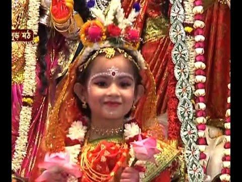 Xxx Mp4 Today Kumari Puja Will Take Place At Belur Math 3gp Sex