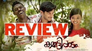 kammatti paadam movie review malayalam/dulquer salman