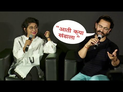 Xxx Mp4 Aamir Khan Singing AATI KYA KHANDALA Song For Kiran Rao In Public 3gp Sex