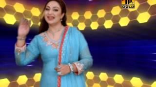 Afshan Zebi | Bhaka Ho Si | Saraiki Best Songs
