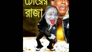 Bangla fan