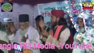Maulana Jasim Uddin Mojahidi Jikir