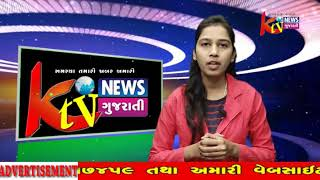 KTV NEWS GUJARATI 09-09-2017