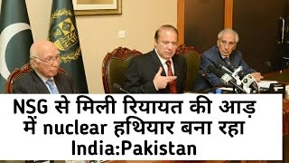 India has been diverting nuclear materials to make weapons: Pakistan