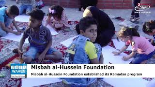 Misbah al-Hussein Foundation establishes its special Ramadan program