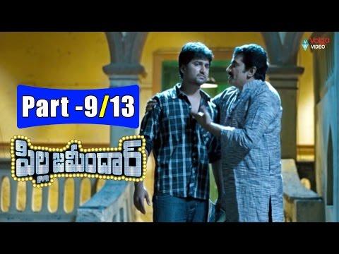 Pilla Zamindar Telugu Full Movie Parts 913 || Nani, Hari priya, Bindu Madhavi || 2016