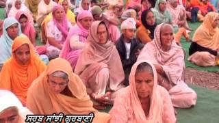 Chir Bhayo Darshan Dekhey   Bhai Balwinder Singh Rangila (Chandigarh Wale)   Shabad Gurbani