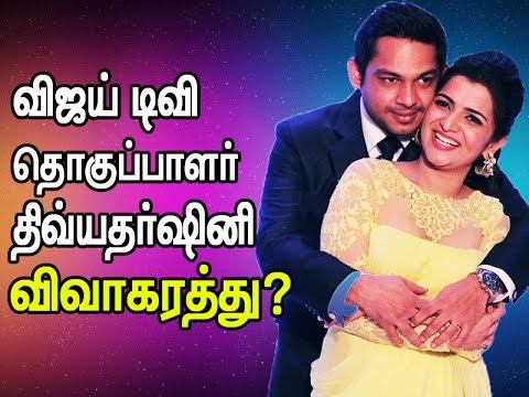 Vijay TV Anchor Divyadharshini plan to get divorce?