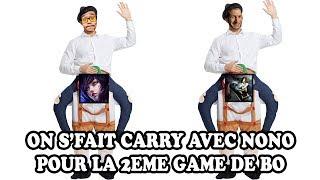 ON S'FAIT CARRY AVEC NONO POUR MA 2EME GAME DE BO MASTER ! - LRB