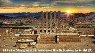 রানী বিলকিছের সিংহাসন আর নবী সুলাইমান (আঃ) এর কান্ড   Balal hm   palaces of bilkis