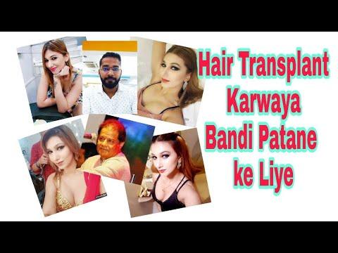 Xxx Mp4 Anup Jalota Hot Girl Friend Jasleen Matharu In Big Boss Season 12 Amp Anup Jalota Hair Transplant 3gp Sex