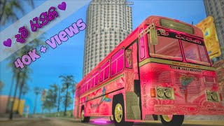 Dam Rajina Bus In SanAndreas Game