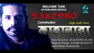 Jahanara by Sahriar Rafat Bangla New Audio Song 2016 HD